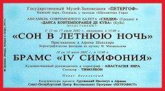 dream-poster-2.jpg